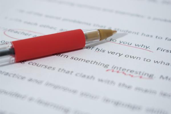 文法と語彙