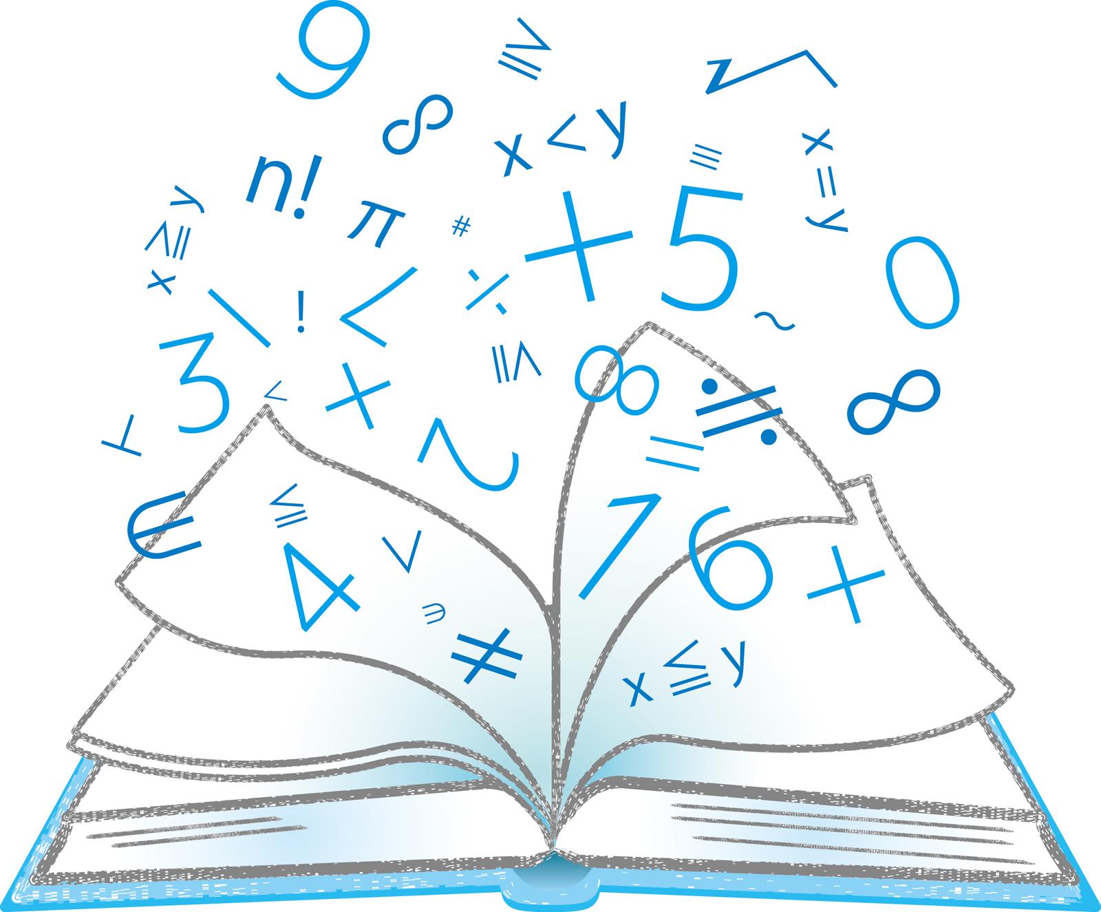 数字 算数 数学