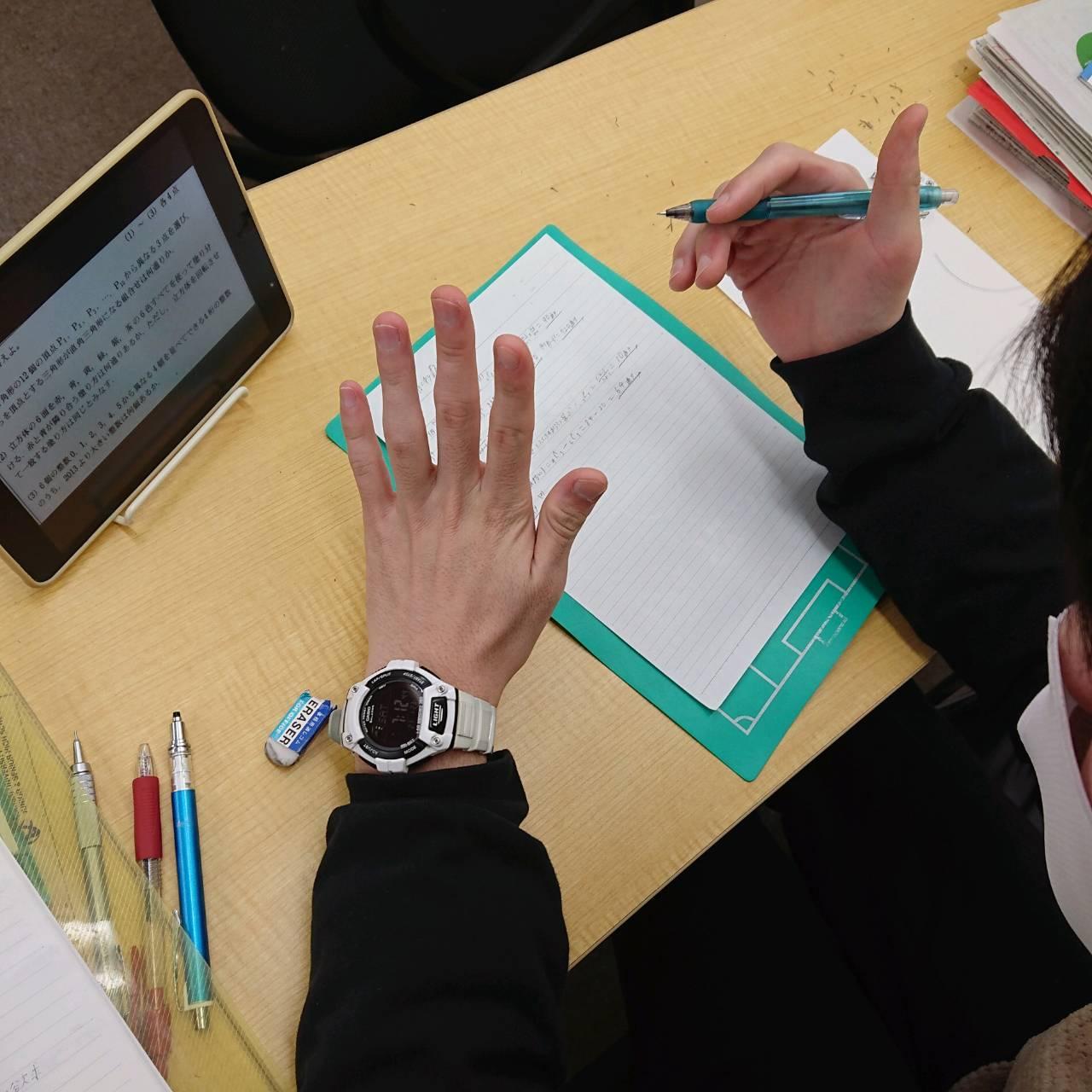 茨木高校 勉強法