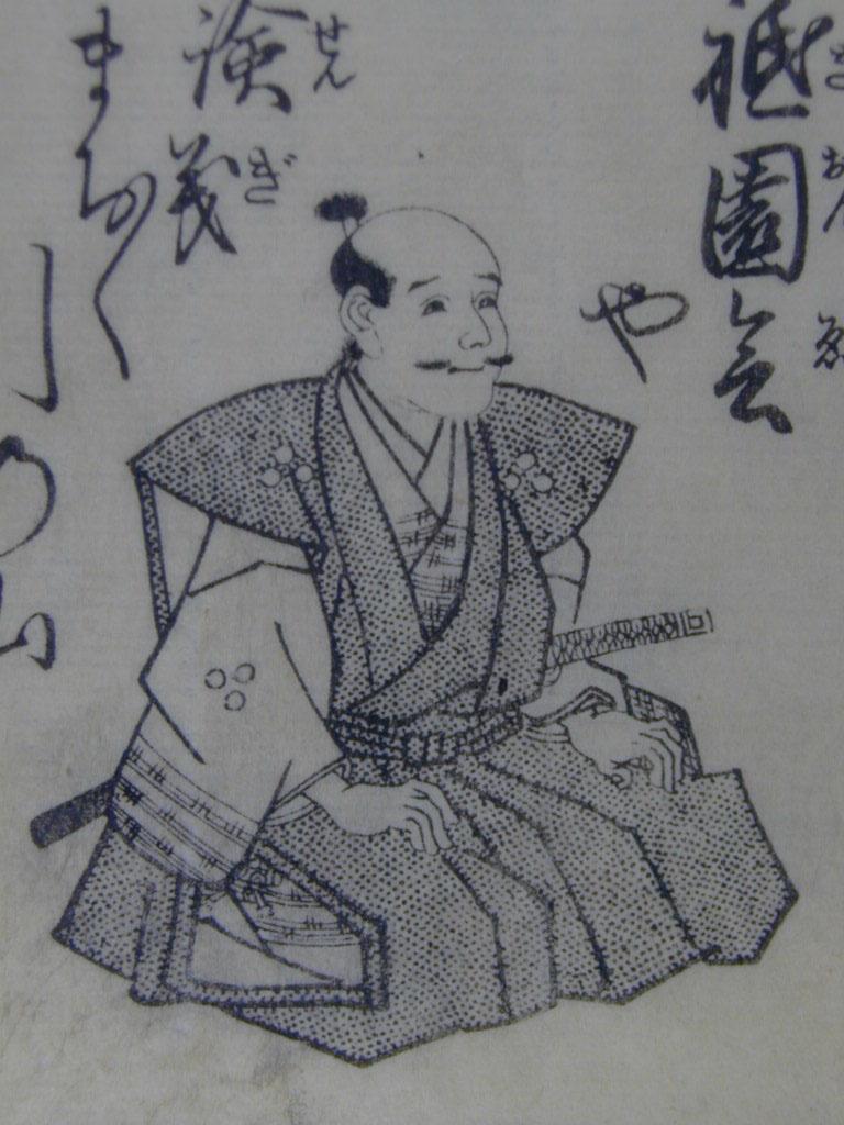 歴史 日本史