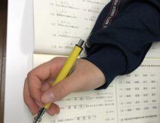 漢字が苦手な人の学習法