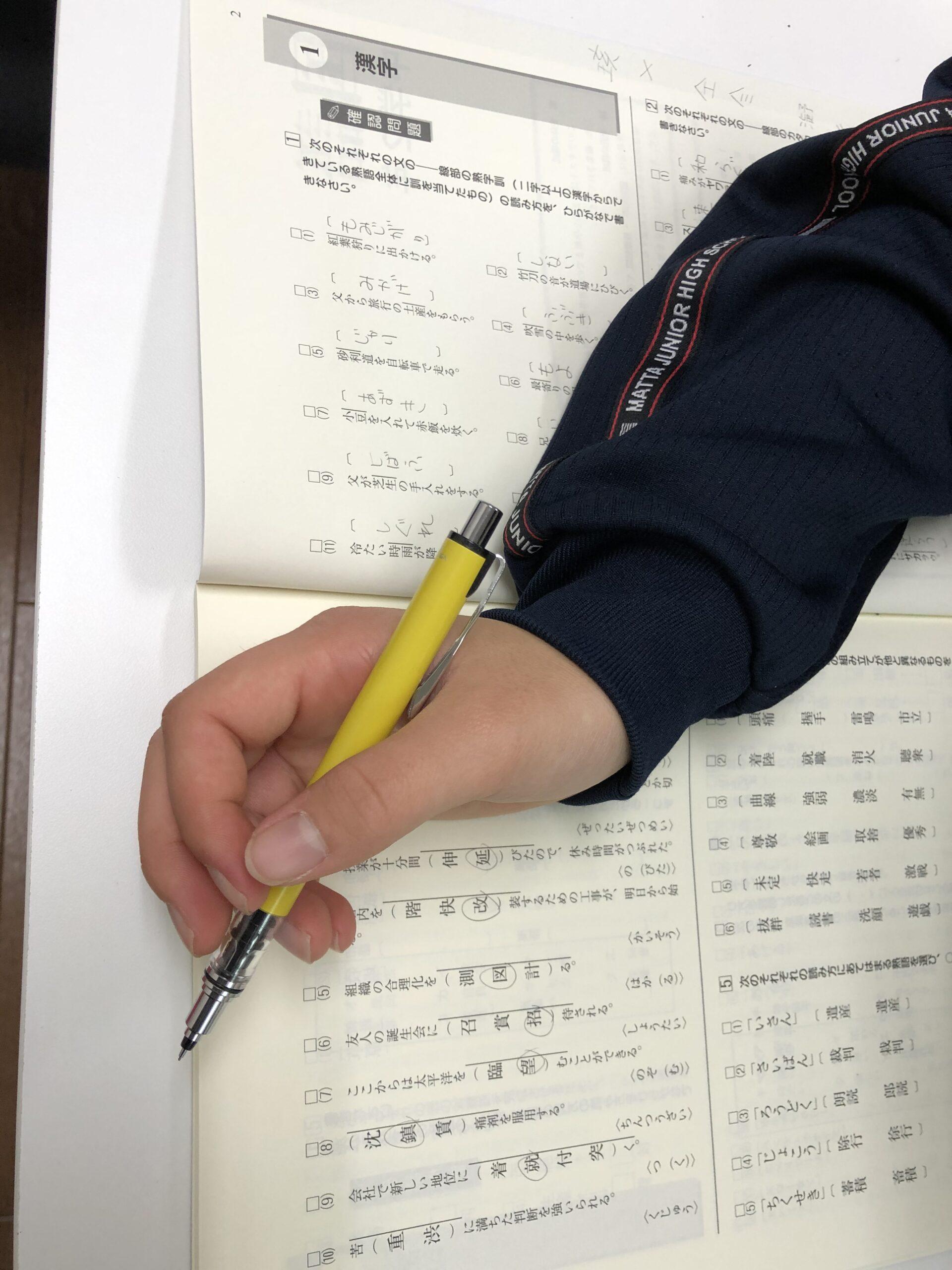 漢字の問題を解く鶴見諸口校の生徒