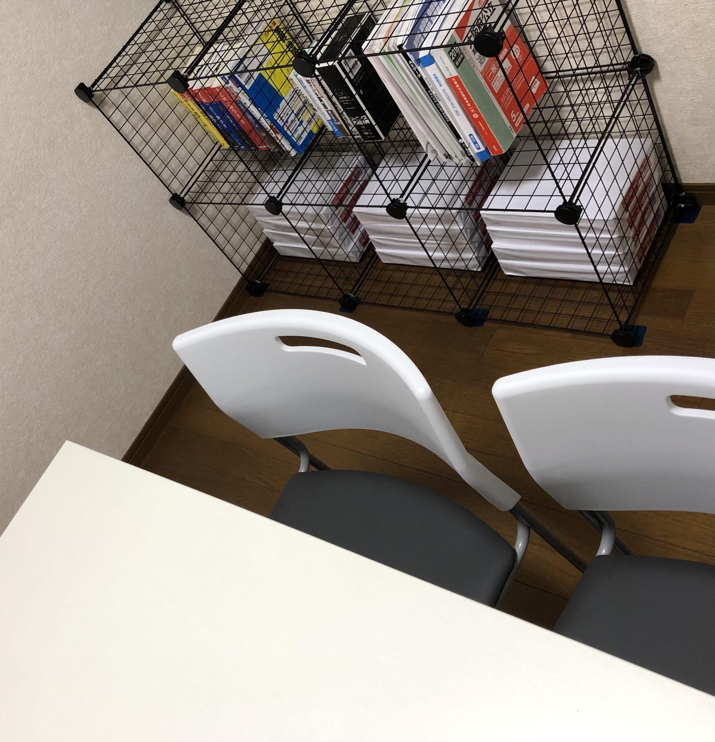 鶴見校自習室