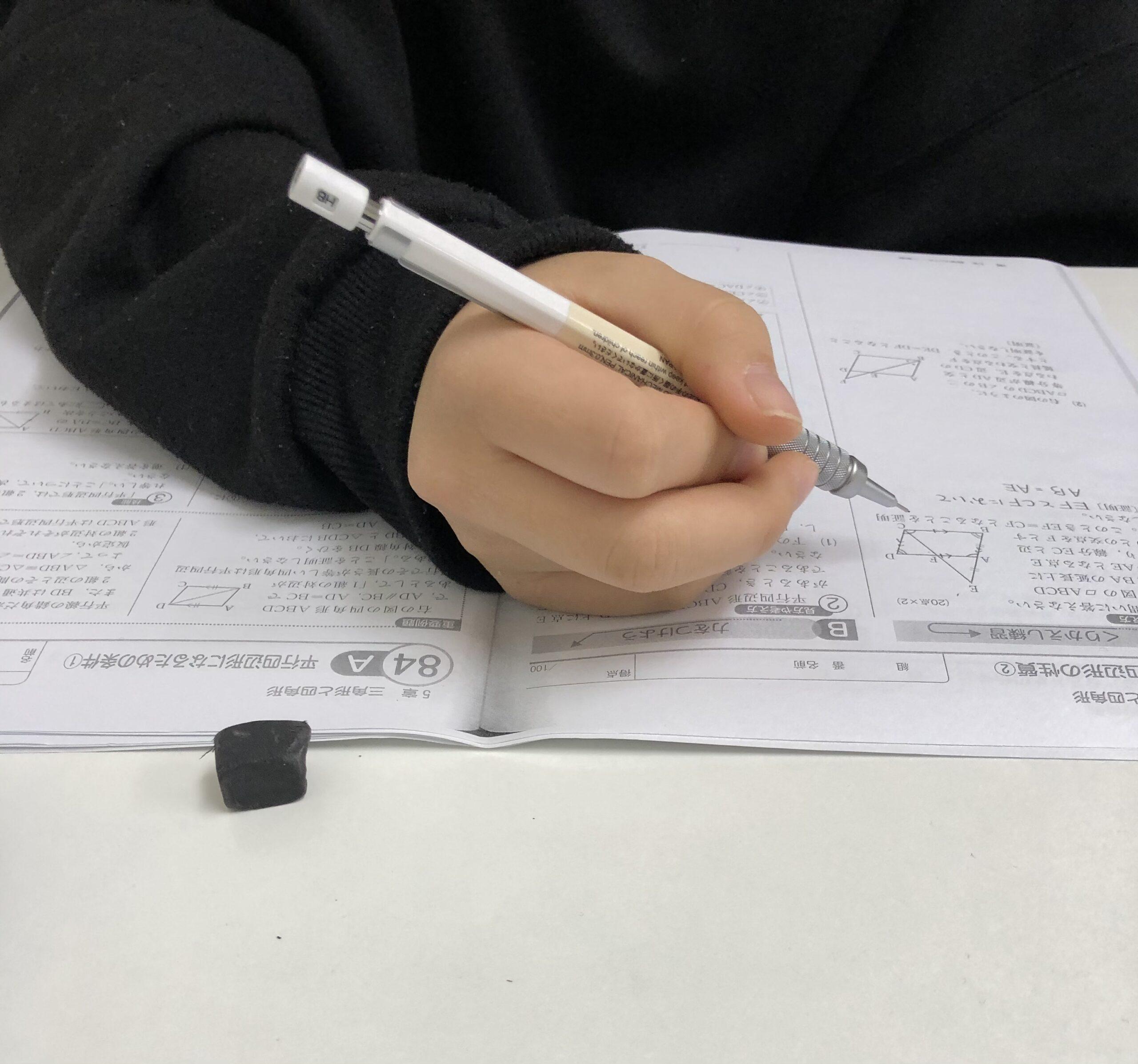 勉強をする鶴見の生徒
