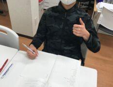 私立高校受験!