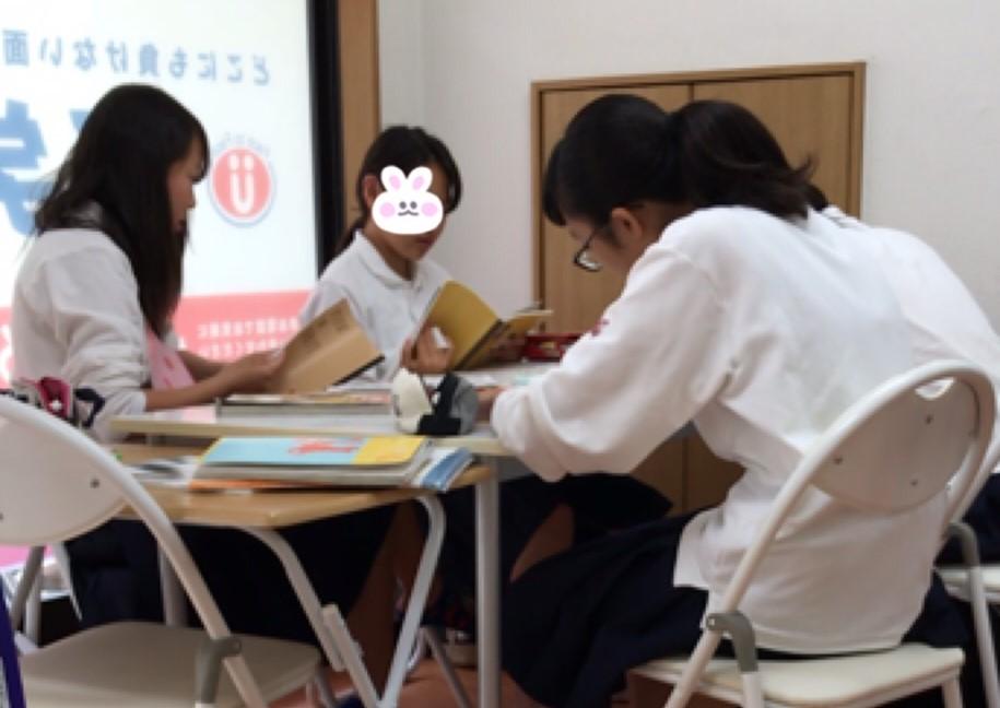 朝塾で学習する中学生