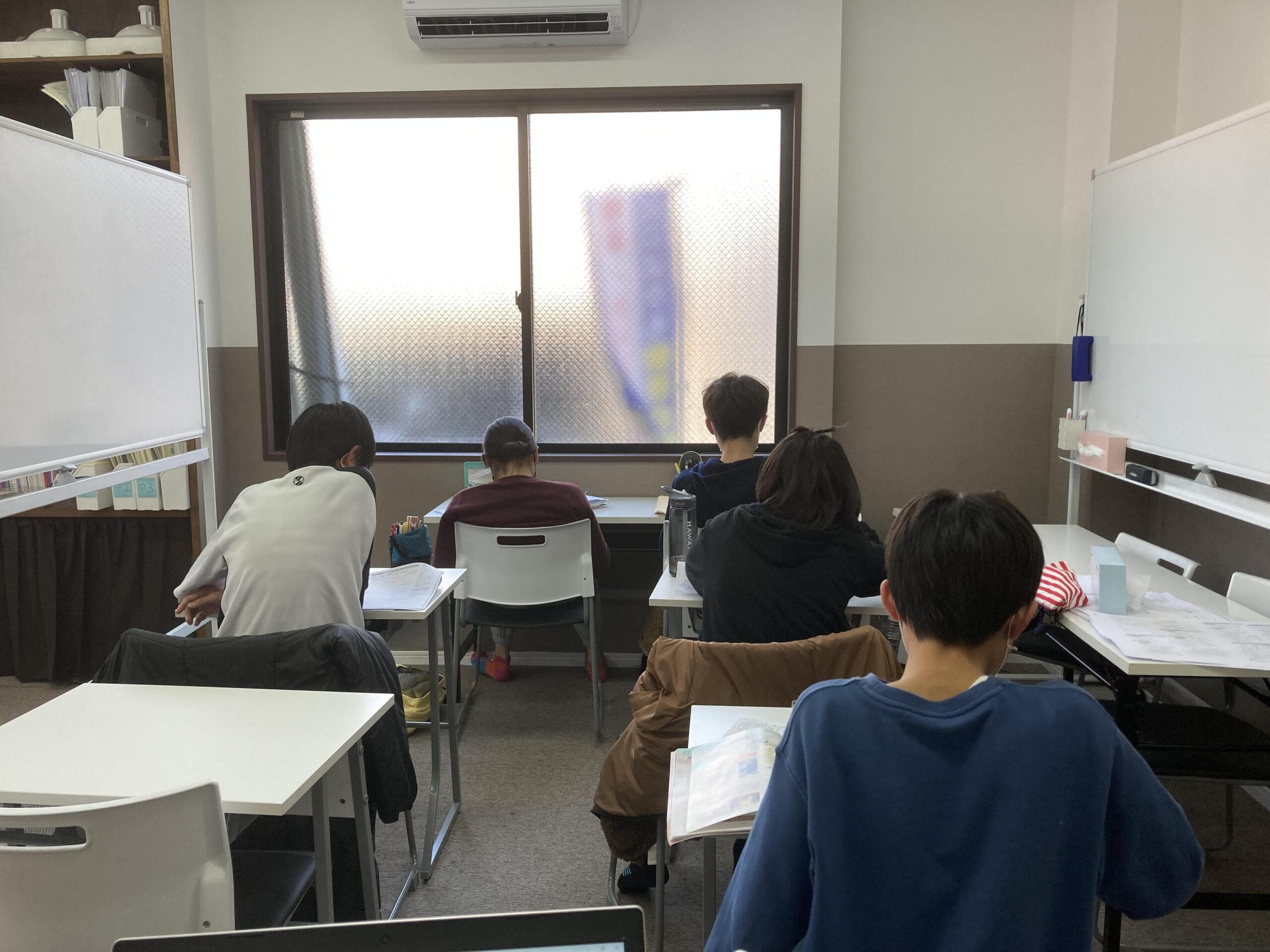 テスト対策講座