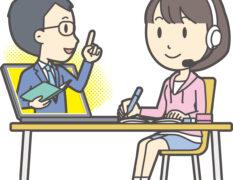 オンライン塾の授業の様子を公開!進め方は?必要な機材は?