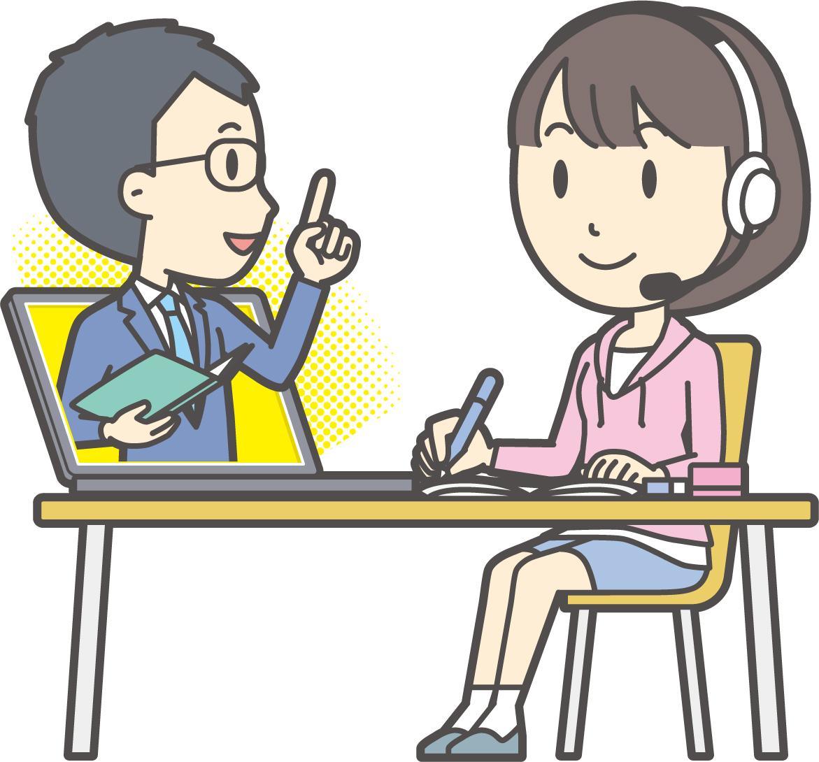 オンライン授業 進め方 機材