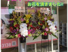 記念のお花を頂きました