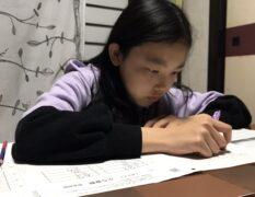 【オンライン塾 口コミ 小学生】演習量を増やして実力アップへ