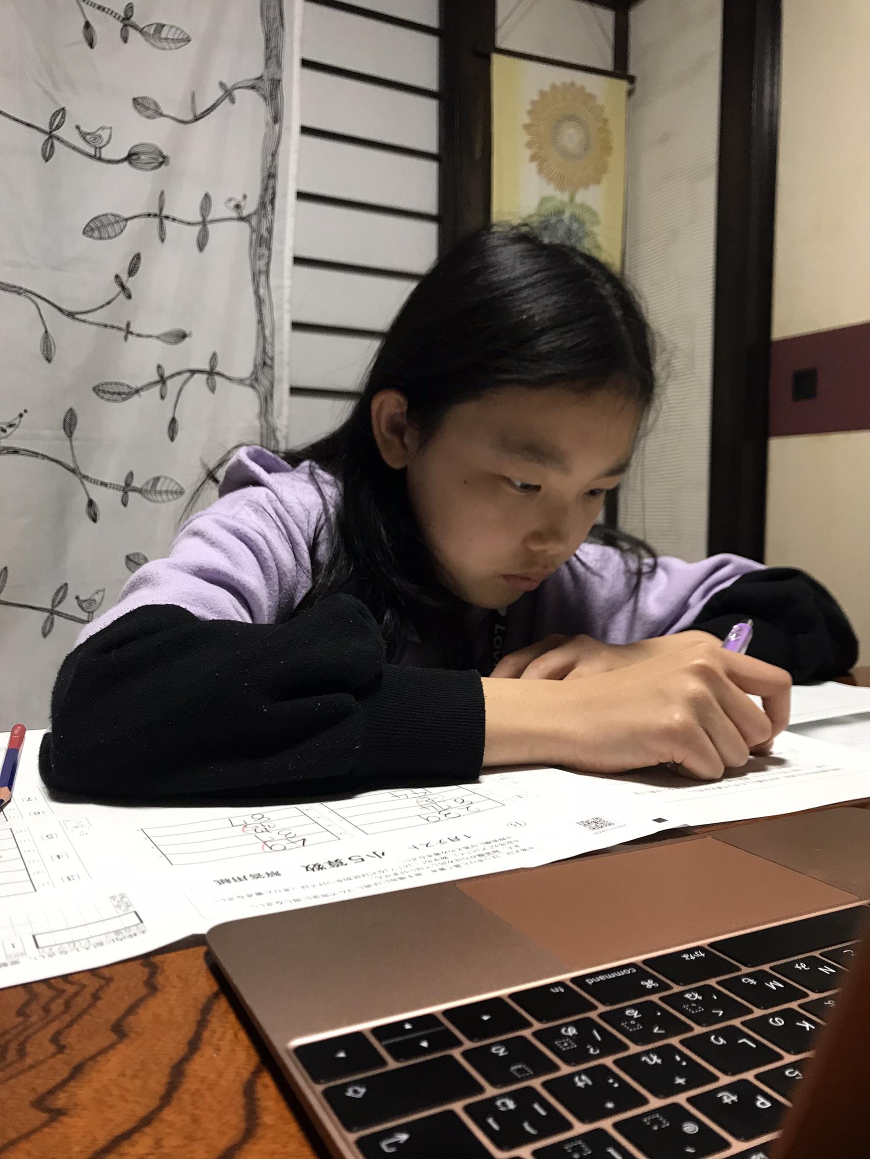 小学生 口コミ オンライン