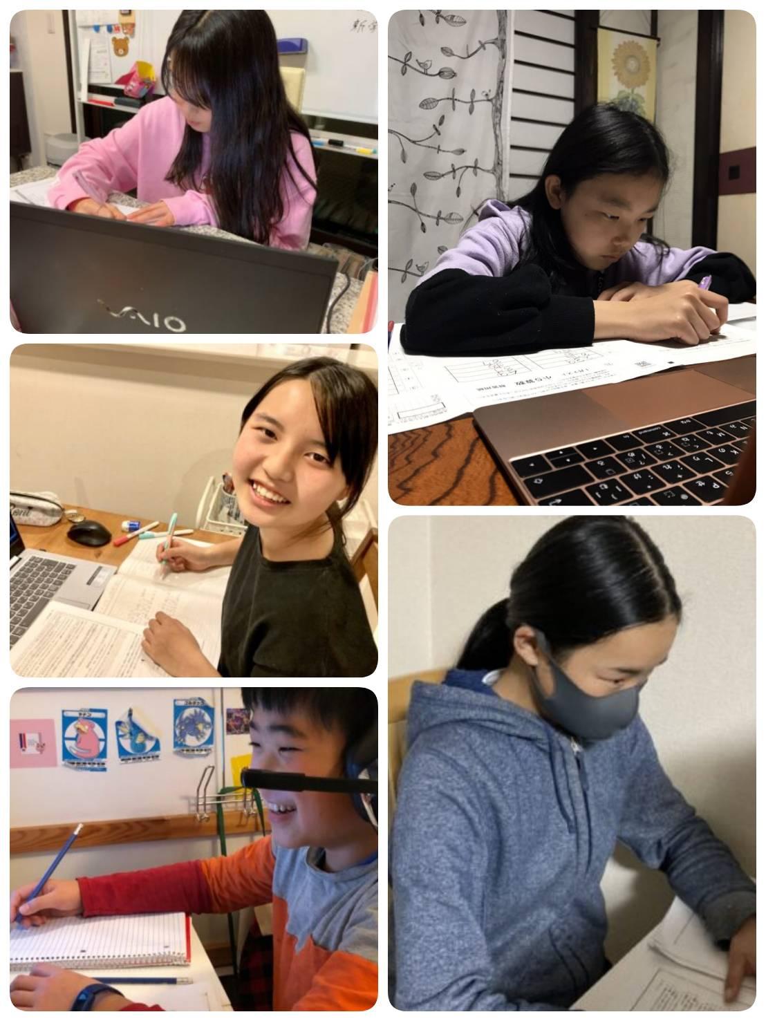 京大生オンライン塾の口コミ 生徒の声 保護者の声