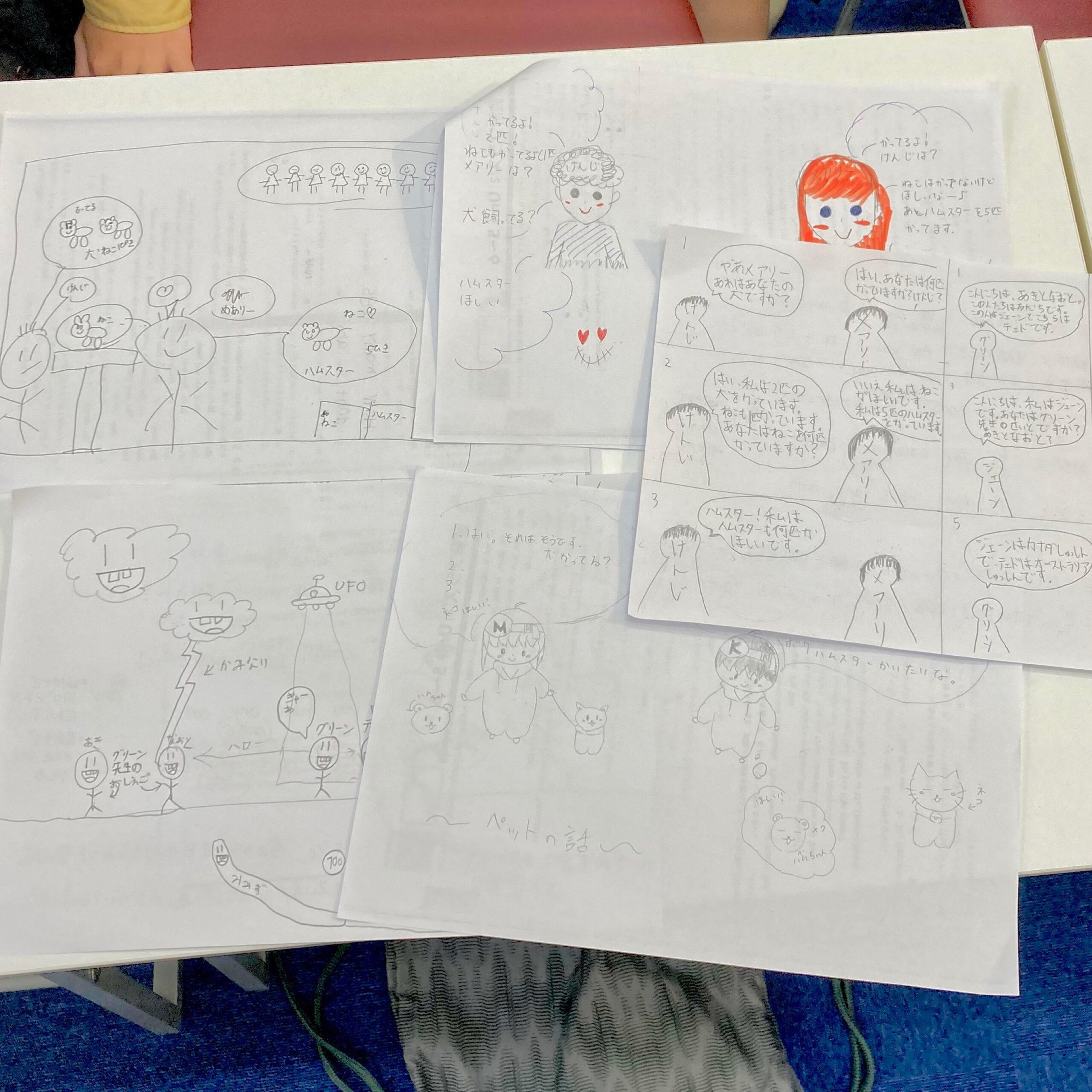 塾 講座 英語 英文
