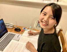 【オンライン塾 口コミ】中学受験、英検、定期テスト対策に受講してくださってます(中学1年生)