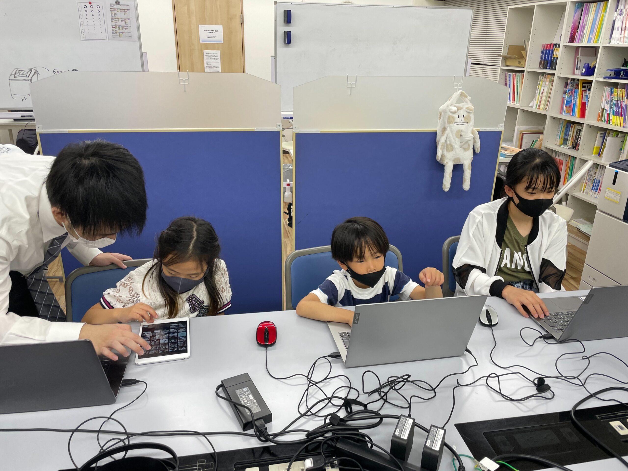 三人姉弟仲良くプログラミング!2