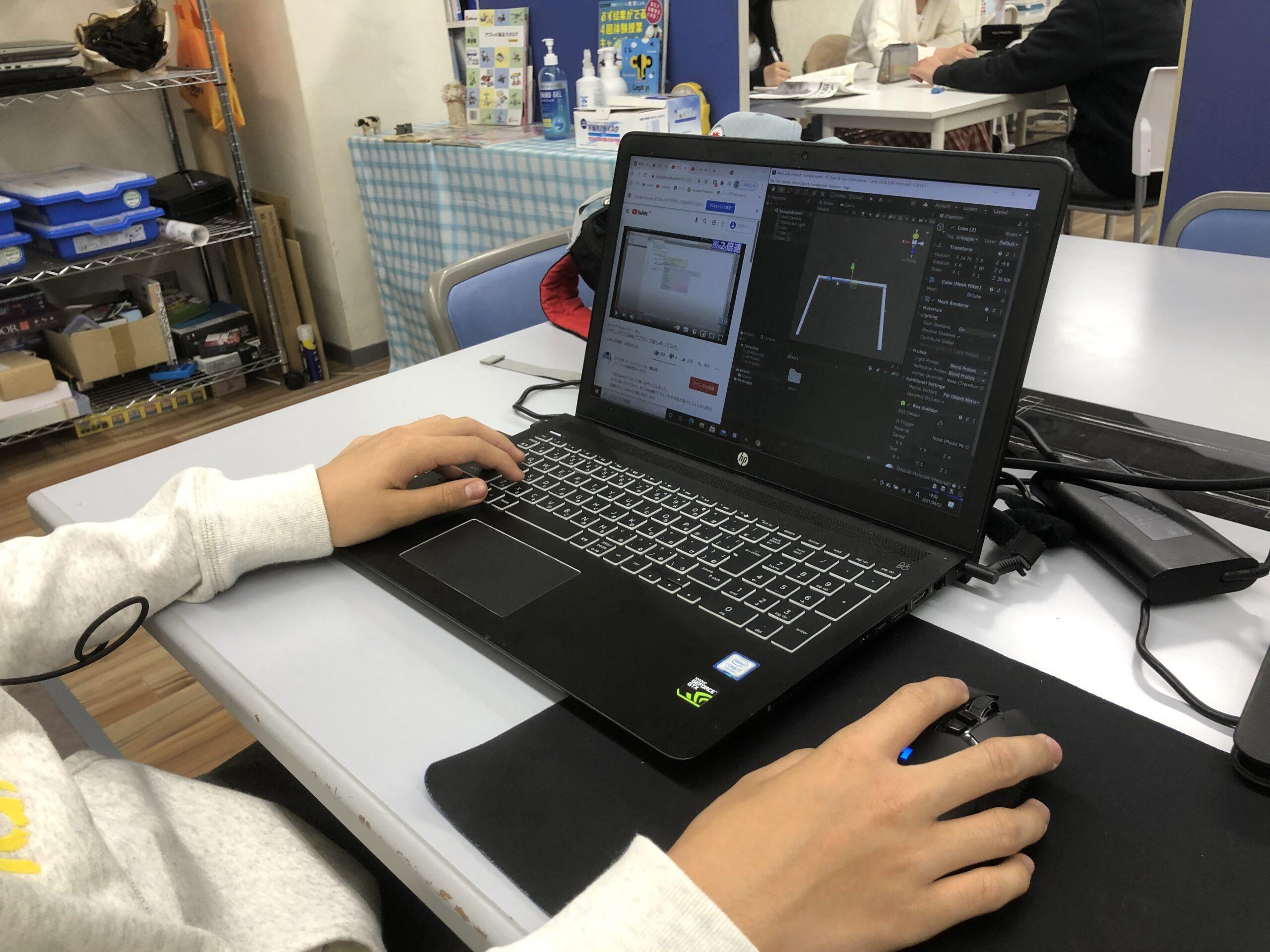 中学生がUnityでゲーム制作!