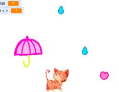 「ネコを雨から守って」ゲームを作りました!
