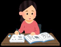中高一貫の高校生活と受験勉強