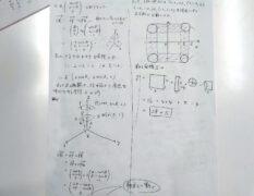 京大入試 大学受験突破!京大生講師のノート公開!