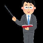 先生紹介 京大生 オンライン指導