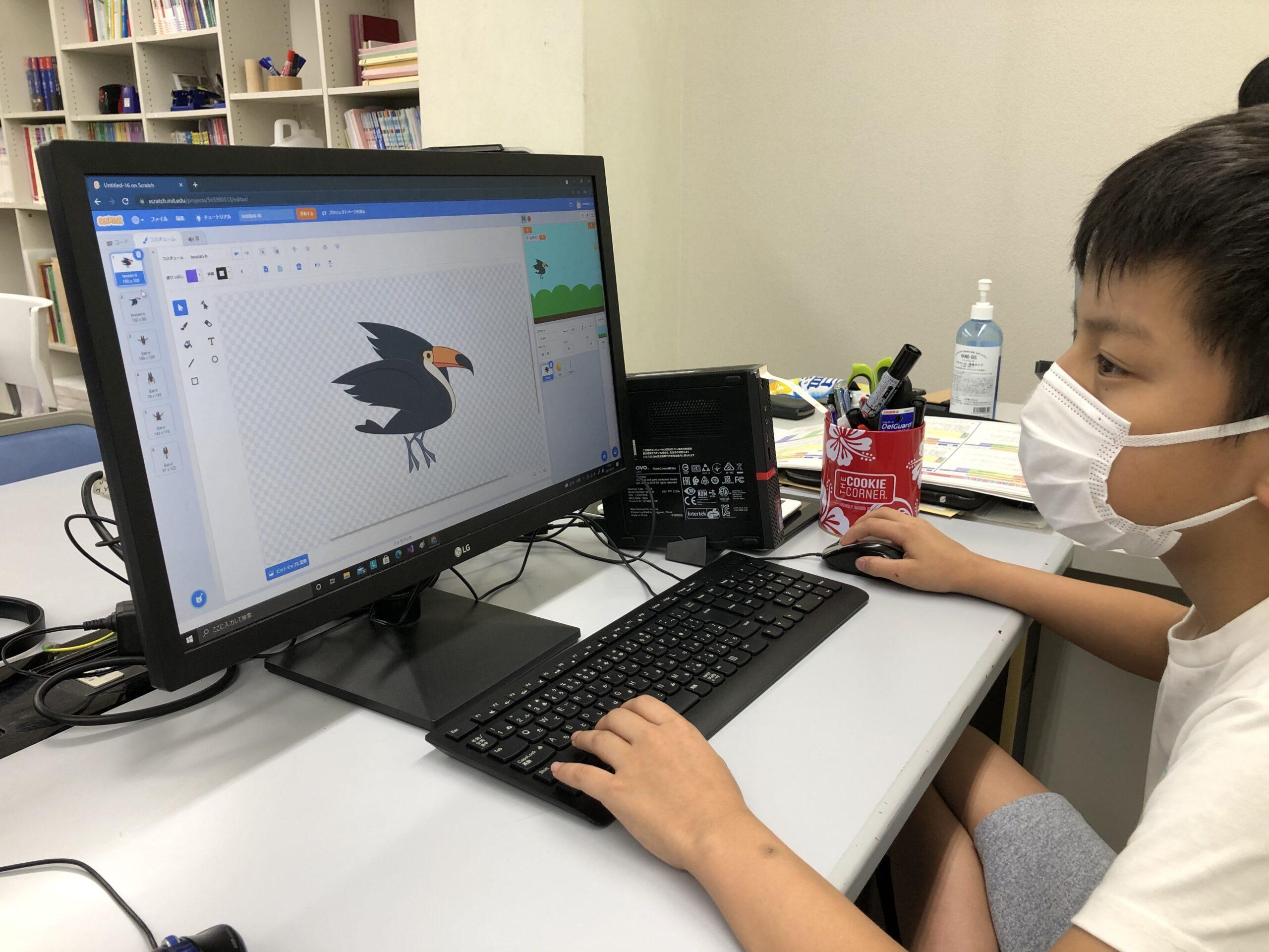 Scratchでオリジナルゲーム作り!