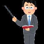 【京大生オンライン】先生紹介~鈴木先生編~